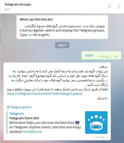 Telegroupsbotرباتی برای ثبت گروه،جستجو و نمایش گروه های متنوع تلگرام