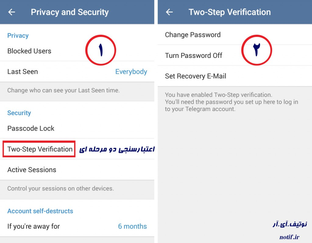 اعتبارسنجی دو مرحله ای نرم افزار پیام رسان تلگرام در اندروید