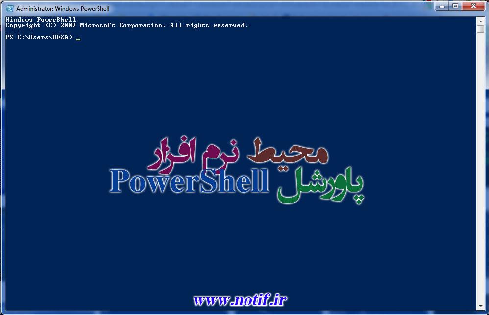 تصویر محیط نرم افزار خط فرمان پاورشل PowerShell