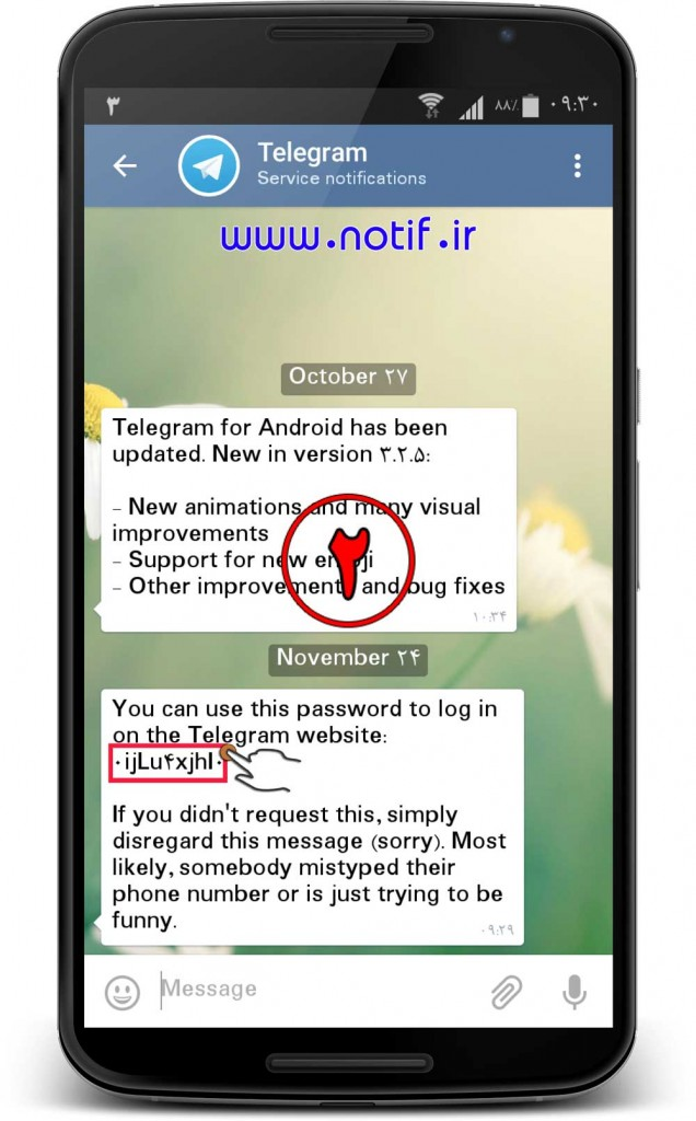 رمز عبور دریافتی از تلگرام برای ورود به حساب در وب سایت تلگرام