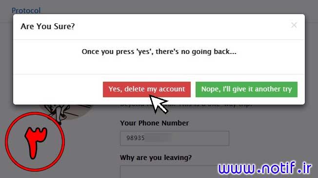 با انتخاب گزینه Yes, Delete my Account اکانت (حساب) شما در تلگرام پاک خواهد شد.