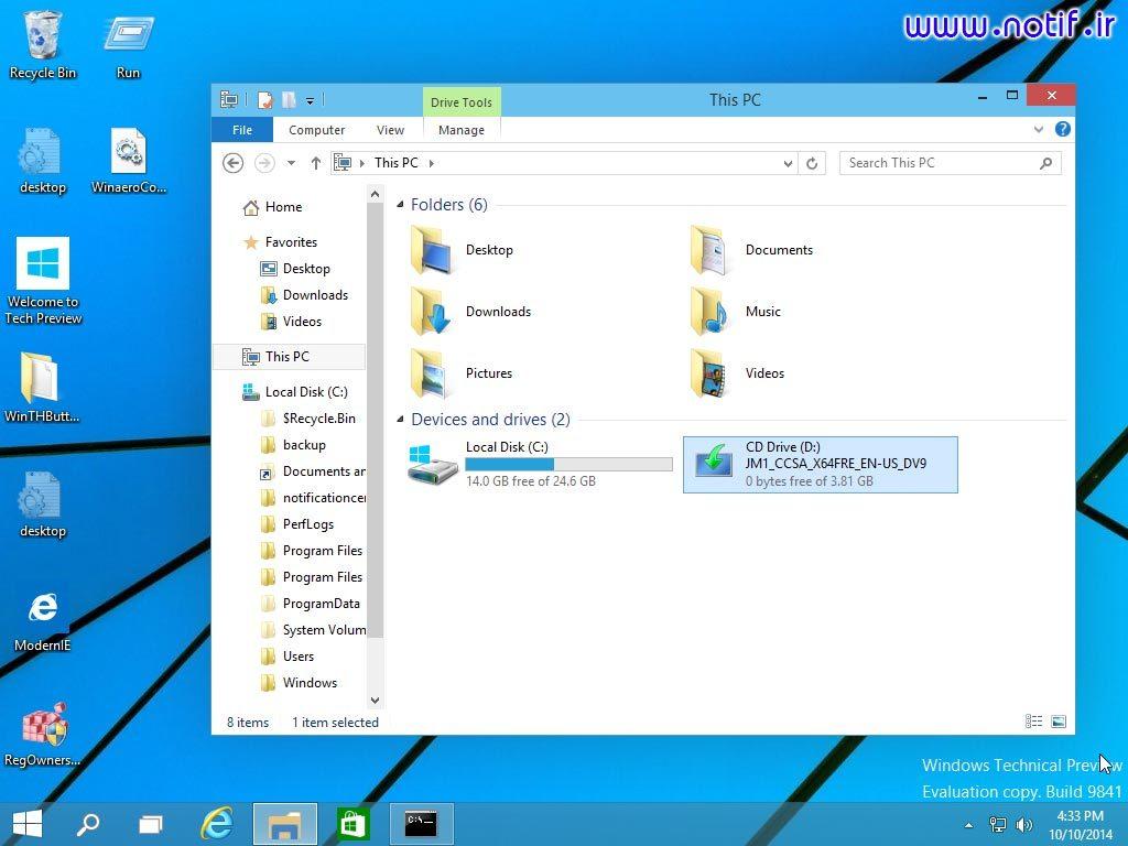 رسانه نصب (دیسک، ایمیج یا فلش) ویندوز 10 را در دستگاه قرار دهید