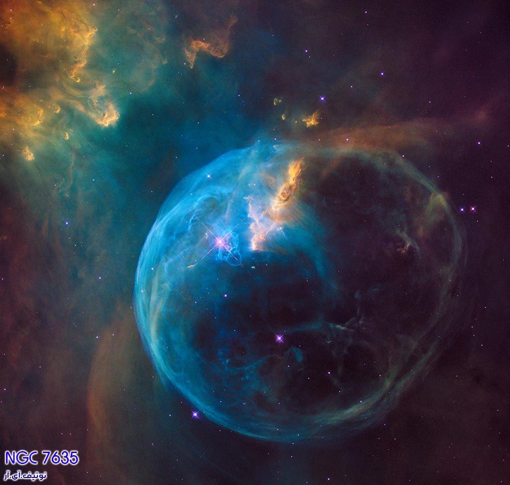نمایی از سحابی حباب NGC 7635
