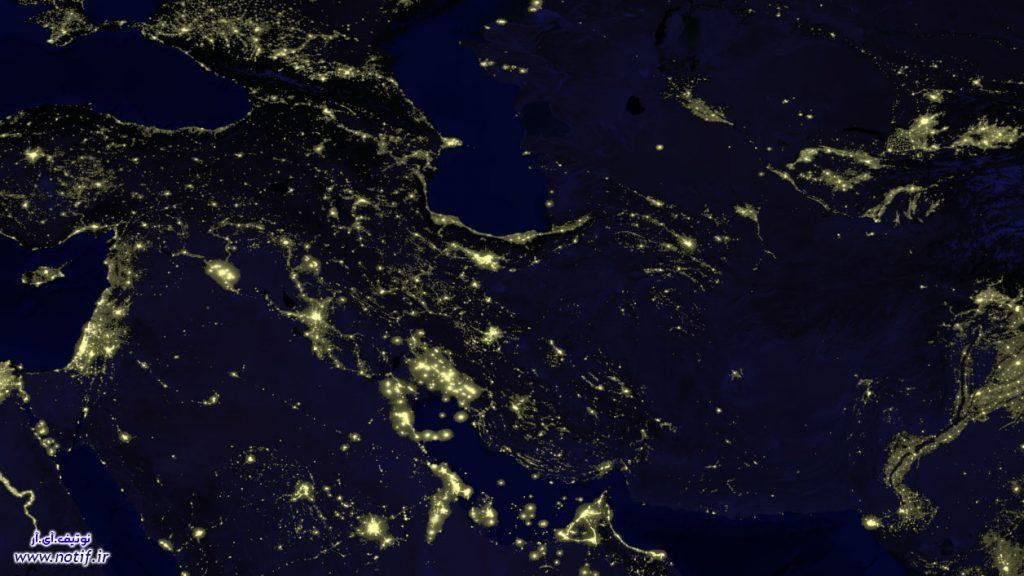 وضعیت آلودگی نوری ایران در شب با این تصویر ماهواره ای مشخص است