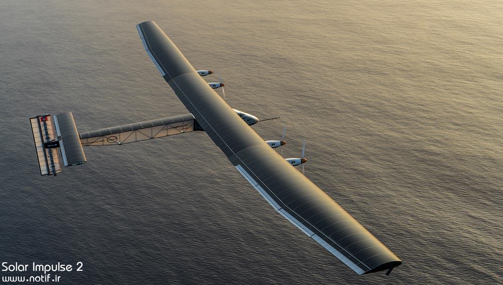 آغاز سفر هواپیمای خورشیدی Solar Impulse 2 بر فراز اقیانوس اطلس
